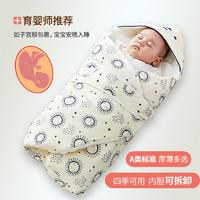棉布树 秋冬夹棉款婴儿宝宝襁褓