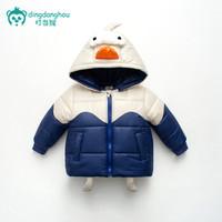 Dingdanghou 叮当猴 儿童加厚保暖棉服