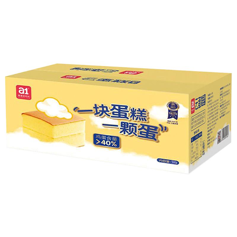 限地区 : a1 云蛋糕 小面包鸡蛋糕 500g *2件