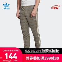 阿迪达斯官网 adidas 三叶草 TARTAN TP 男装运动裤 ED6137 多色/白 XL(参考身高:188~192CM)