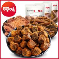 Be&Cheery 百草味 牛肉粒 网红小吃吃货零食休闲食品 *12件