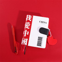 GuangBo 广博 DT53023 爱国皮面笔记本 A6/112张