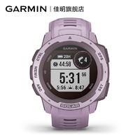 Garmin佳明instinct本能solar 光动太阳能跑步健身运动户外手表-罗兰紫