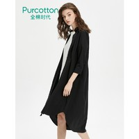 Purcotton 全棉时代 P3120101075 女士中长款衬衫连衣裙