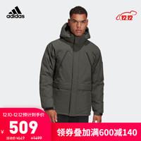 adidas 阿迪达斯  11/11 MTN DOWN GK0669 男士运动连帽羽绒服