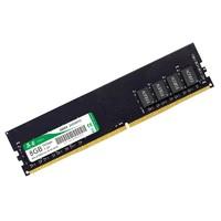 百亿补贴、数码配件节:异刃 DDR4 2666 台式机内存条 8GB