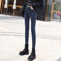 Lee Cooper  LCGK1806R 女士小脚牛仔裤