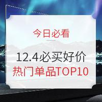 今日必看:一键速领75京豆,索尼9100H 55寸液晶电视4299元绝对值!