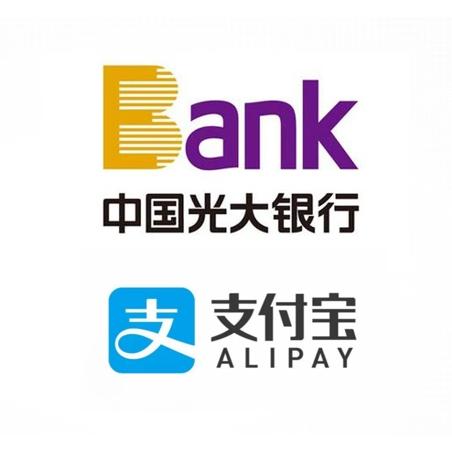 光大银行 X 支付宝 借记卡专享优惠