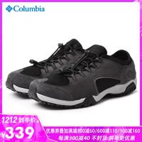 清仓特价哥伦比亚Columbia城市户外男鞋轻便透气休闲鞋徒步鞋DM1087