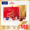Lindt瑞士莲软心巧克力球22粒礼盒264克牛奶精选 圣诞节礼物(22粒精选1盒、22粒礼盒)