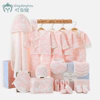 叮当猴 新生婴儿连体衣冬季保暖款加厚礼盒22件套