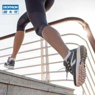 迪卡侬跑步鞋女秋冬季休闲防滑女鞋透气软底轻便减震运动鞋女RUNS(36、新款银河灰)