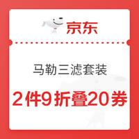 超值双12:京东商城 途虎官方旗舰店 马勒三滤套装折扣价