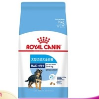 ROYAL CANIN 皇家 MAJ30 大型犬幼犬粮 15kg