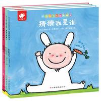《幼儿认知头脑体操书》全3册
