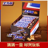 士力架花生夹心巧克力51g*24根盒装零食糖果分享装([士力架70g*16根盒]、盒装)