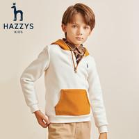 HAZZYS 哈吉斯 儿童连帽摇粒绒卫衣
