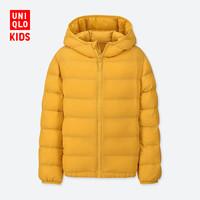 UNIQLO 优衣库 418968 儿童连帽外套
