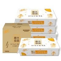 清风 原木纯品系列 卷纸 3层*80克*40卷 *2件