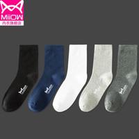 Miiow 猫人 YN269 男士中筒长袜子 5双装