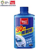 标榜(BIAOBANG) 汽车用品 0℃玻璃水30倍浓缩雨刷精去油膜虫迹雨刮水精清洁清洗剂