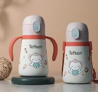 Telken 抗菌316不锈钢儿童保温杯吸管杯