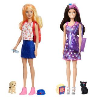 芭比(Barbie)女孩儿童过家家玩具 盲盒组合装 惊喜变色盲盒超级组合GPD54
