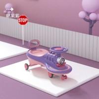 曼龙儿童扭扭车宝宝滑行万向轮车溜溜车