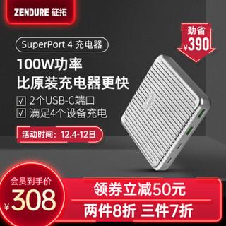Zendure 100W大功率PD快充充电器多口USB C口适配器 100W 银色 *3件+凑单品