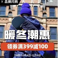 京东 TIMBUK2旗舰店 暖心潮惠