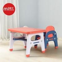 曼龙儿童写字桌椅幼儿园宝宝游戏塑料小书桌家用玩具学习桌椅套装 珊瑚红