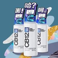 CB12 薄荷漱口水 丁香医生联名款 250ml