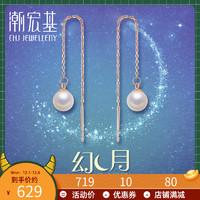 潮宏基珠宝幻月红18k金黄k淡水珍珠耳钉玫瑰金耳线女(黄k 约1g)