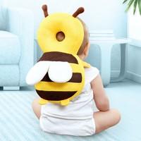 Shiada 新安代 婴儿防摔枕  横固带+捏捏叫 5款可选