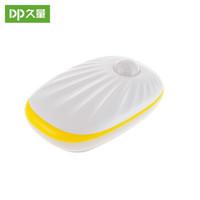 Duration Power 久量 人体感应小夜灯  电池款-黄色暖光