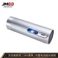 12.12预售:JmGO 坚果 P3 便携投影仪