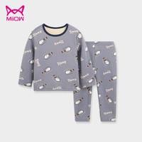 京东PLUS会员:Miiow 猫人 儿童加绒加厚保暖内衣套装 *2件