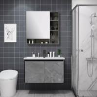 JOMOO 九牧 现代方形镜浴室柜 基础款 80cm
