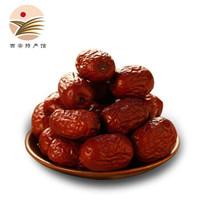 众天 新疆若羌灰枣红枣 2.5kg