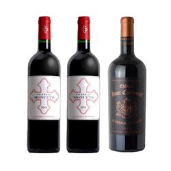 拉朗徳波美侯莫塞城堡 干红葡萄酒 750ml*2支 + 嘉 德纳城堡 干红葡萄酒 750ml