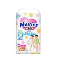 聚划算百亿补贴:Merries 花王 妙而舒 婴儿学步裤  XL38片
