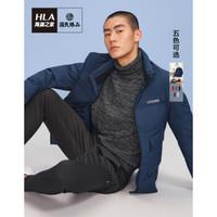 移动端:HLA 海澜之家 HWRAJ4Q801A 男士羽绒服