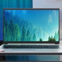 Lenovo 联想 威6 15.6英寸游戏本(R7-4800U、16G、512G)