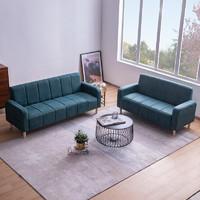 家逸北欧科技布沙发 米白色 三人