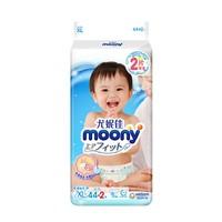 聚划算百亿补贴:Moony 尤妮佳 婴儿纸尿裤 XL44+2片