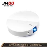 12.12预售:JmGO 坚果 G9 智能家用投影仪 白色