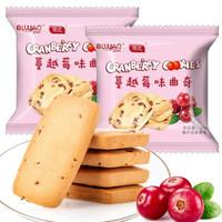 蔓越莓曲奇 饼干蛋糕网红零食早餐食品 50g*4袋