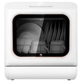 美的集团布谷全自动洗碗机家用免安装小型台式一体智能刷碗机4套