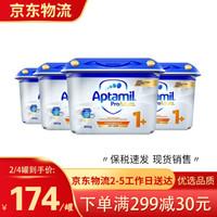 德国爱他美(Aptamil)原装进口白金版营养发育天然益生元婴幼儿配方奶粉 白金版1+段4罐 *4件